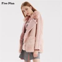 Five Plus女装拼接人造皮草外套女宽松夹克潮长袖翻领纯色