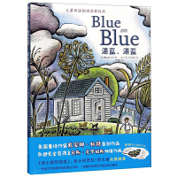 湛蓝、湛蓝 儿童英语韵律启蒙童诗