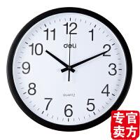 包邮得力9006简约现代圆形时钟 电子时钟挂钟客厅钟表办公静音钟