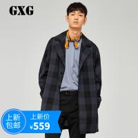 GXG男装 男士修身时尚蓝底黑格长款风衣#171108208