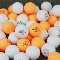 D40+ABS乒乓球训练多球发球机用兵乓球 黄色★