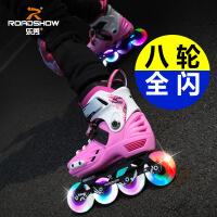 溜冰鞋初学者3-6岁男女旱冰鞋闪光滑冰鞋儿童轮滑鞋全套装