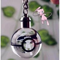 神奇宠物小精灵3D水晶球精灵球梦幻汽车钥匙扣挂件背包挂饰