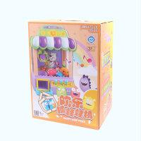 儿童抓娃娃机夹公仔机迷你小型投币糖果机扭蛋机玩具家用游戏机