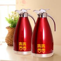 婚庆不锈钢红色家用保温瓶 结婚礼物 女方陪嫁暖壶婚礼用品 2L咖啡壶1个