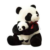 公仔毛绒玩具抱抱熊*玩偶抱枕抱着睡觉的娃娃生日礼物女 黑色 趴款熊猫