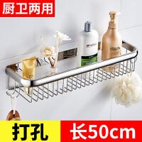 304不锈钢置物架网篮浴室收纳架卫生间纸巾架洗手间壁挂式免打孔