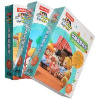 费雪小小探索家幼儿童学龄前早教育中英文英语动画片光盘DVD碟片