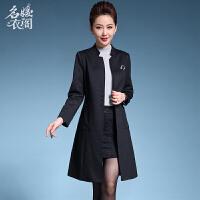 2017秋季新款韩版风衣女中长款修身长袖立领中年妈妈装外套春秋装