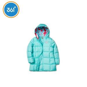 361° 361度童装 女童羽绒服冬季新款女童中长羽绒服儿童羽绒服N61742951