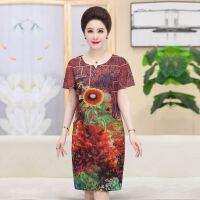 18新款品牌女装夏季印花中年妈妈装桑蚕丝重磅真丝连衣裙中长款