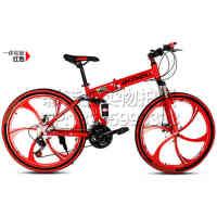 铝合金山地自行车男女款26寸24速双碟刹学生单车公路越野变速赛车