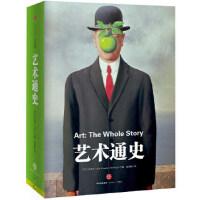 艺术通史,法辛著,中信出版社9787508653228