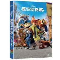 新华书店正版 迪士尼经典动画卡通电影 奥斯卡电影 疯狂动物城 DVD光盘