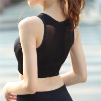 背心式运动文胸性感网纱拼接胸衣美背健身瑜伽服跑步透气减震内衣