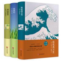 爱的教育昆虫记法布尔海底两万里原著正版完整版小学生三到四至五六年级必读推荐课外书适合3-4-5-6年纪学生必须读的名著
