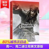 迪士尼英文原版.加勒比海盗 (3)世界的尽头 华东理工大学出版社