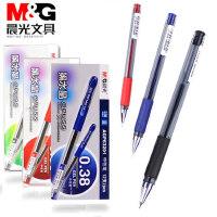 晨光正品AGP-63201中性笔 签字笔 黑水晶系列 黑色 0.38mm