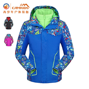 【单件3.8折后到手价:259元】CAMKIDS儿童夹克两件套2017冬季新款户外中小童保暖外套