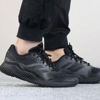 阿迪达斯男鞋 2018秋季新款Bounce小椰子跑步鞋网面休闲运动鞋CQ0810