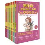 窦桂梅 : 影响孩子一生的主题阅读(1-6年级适用)