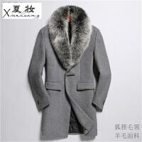 夏妆秋冬青年狐狸领羊毛大衣男中长款韩版修身羊绒呢子大衣男外套风衣 S 165