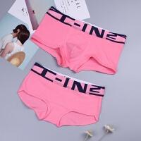 纯棉情侣内裤粉色男平角女三角透气中低腰莱卡纯色性感运动套装 粉红色 CIN情侣
