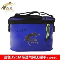 活鱼桶eva水桶加厚活鱼桶折叠活鱼桶一体活鱼桶活鱼箱钓鱼箱渔具