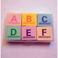 包邮 儿童橡皮擦 盒装数字橡皮 字母橡皮文具 圣诞节小礼品 8套装