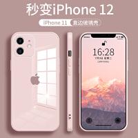 苹果11手机壳新款直边iphone11马卡龙玻璃11promax摄像头全包11pro超薄防摔创意保护十一秒变12潮男女网