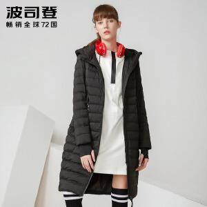 波司登(BOSIDENG)春秋季中长款连帽运动时尚休闲轻薄羽绒服女外套