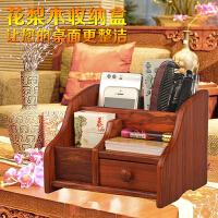 桌面收纳盒实木中式遥控器多功能整理盒杂物办公储物架客厅 抽屉收纳盒