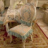 欧式餐椅垫 坐垫四季通用餐桌布艺时尚防滑餐椅垫套装定做 美兰