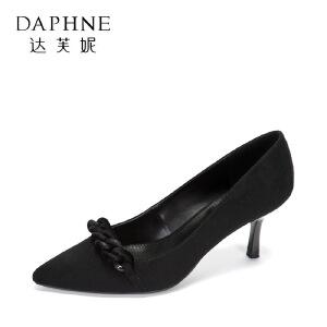 【9.20达芙妮超品2件2折】Daphne/达芙妮秋新款浅口编绳尖头 中跟时尚通勤时尚单鞋女