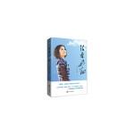 【新书店正版】任云飞翔,任云翔,浙江人民出版社9787213054280
