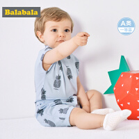 巴拉巴拉夏装2018新款宝宝男婴儿套装短袖纯棉两件套短袖衣服裤子