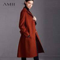 Amii[极简主义]轻奢 全羊毛双面呢外套 2017冬季新翻领带腰带大衣