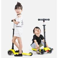 滑板车儿童三轮四轮摇摆车2/3/6岁宝宝踏板车小孩滑滑车童车