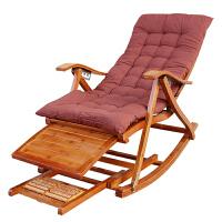 折叠躺椅成年人竹摇椅家用午睡椅凉椅老人休闲逍遥椅实木靠背椅