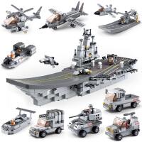 小鲁班积木男孩大型航母模型6-12岁10拼装玩具仿真辽宁号航空母舰