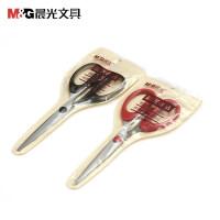 晨光ASS91307剪刀170MM经典型不锈钢剪刀学生/办公剪刀