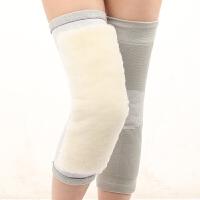 冬季加长款羊毛护膝保暖皮毛一体男女士老寒腿膝盖小腿防寒骑车厚