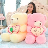 儿童泰迪熊公仔娃娃抱抱熊毛绒玩具 抱枕礼物送女生