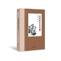 阅微草堂笔记 纪昀 华文出版社