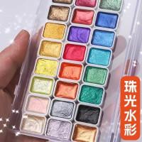 Marco马可儿童水彩笔12/24/36色可水洗小学生彩色绘画短粗杆K1642