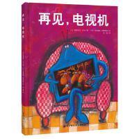 【新�A��店 品�|�o�n】再����C[比利�r]克 洛迪�I・�e林斯基�L ��婧 北京科�W技�g出版社9787530487129