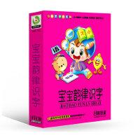 少儿童早教学习认字教材 幼儿识字VCD光盘 宝宝识字不用教光碟片