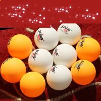 【支持*】乒乓球三星级一星二星比赛训练用球40+白黄色 ppq正品40mm v5g