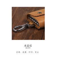 七夕礼物钥匙包青年男士真皮多功能包创意复古个性迷你女式头层牛皮锁匙包 水晶棕铬色扣