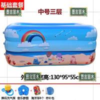 家庭婴儿游泳池加厚保宝戏水池儿童充气洗澡桶泡澡桶